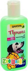 Природа Шампунь   Принц  250мл антиблошиный для собак