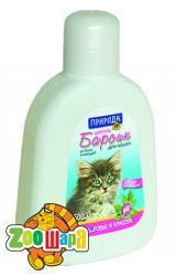 Природа Шампунь  Барсик 500мл антиблошиный для кошек