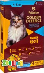 Palladium Golden Defence капли на холку для котов весом от 4 до 8 кг, 1 пипетка
