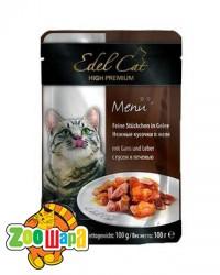 Edel Cat влажный корм для кошек ГУСЬ И ПЕЧЕНЬ в желе (100 г) пауч