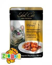 Edel Cat влажный корм для кошек КУРИЦА и УТКА в желе (100г) пауч