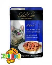 Edel Cat влажный корм для кошек ЛОСОСЬ И ФОРЕЛЬ в соусе (100 г) пауч
