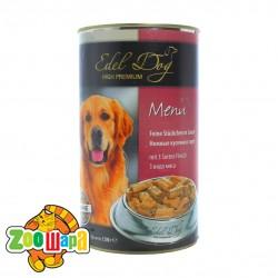 Edel Dog влажный корм для собак ТРИ ВИДА МЯСА (1,2 кг) консерва