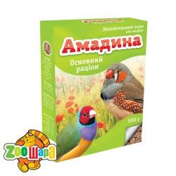 KARAVELLA Karavella АМАДИНА  500 г основной рацион для амадин