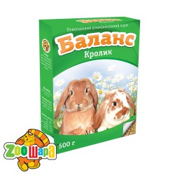 KARAVELLA Karavella БАЛАНС  500 г КРОЛИК корм для кроликов