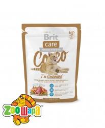 Brit Care Сухой корм для привередливых кошек Cocco I am Gourmand (0,4 кг)
