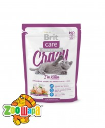 Brit Care Care Cat 0,4 kg Crazy I am Kitten (д/котят 1 - 12 мес.)
