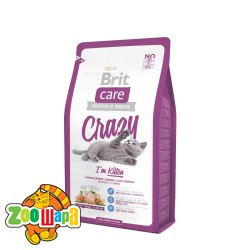 Brit Care Care Cat 2 kg Crazy I am Kitten (д/котят 1 - 12 мес.)