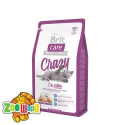 Brit Care Cat 7 kg Crazy I am Kitten (д/котят 1 - 12 мес.)