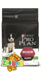 Pro Plan (Проплан) ProPlan Puppy Medium. З куркою. Для цуц. середніх порід, сух. 3кг