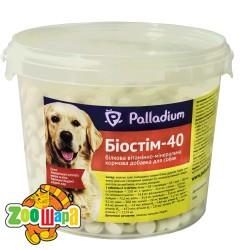 Palladium Биостим-40, 1000 табл по 2 гр