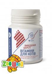 """Compliment витамины для котов """"Выведение шерсти из желудка"""" 100 шт, 0,5г"""