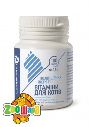"""Compliment витамины для котов """"Улучшение шерсти"""" 100 шт, 0,5г"""