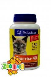 Palladium Биостим-40,  150 табл по 0,5  гр