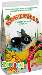 """Природа Корм  коктейль  """"Кролик""""  0,5 кг"""