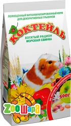 "Природа Корм  коктейль ""Морская свинка""  0.5 кг"
