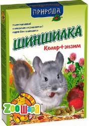 """Природа Корм """"Шиншилка +Энзим""""  0,5 кг"""