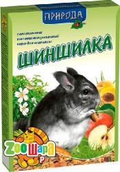"Природа Корм ""Шиншилка"" 0,5 кг"