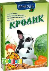 "Природа Корм ""Кролик""  0,5 кг"