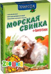 """Природа Корм """"Морская свинка+биотин""""  0,5 кг"""