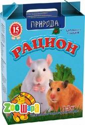 """Природа Корм """"Рацион для мелких грызунов""""  1,5кг"""