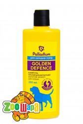 Palladium Golden Defence шампунь антипаразитарный для собак средних пород 250 мл