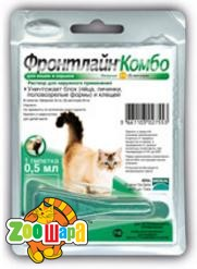 Merial Frontline (Фронтлайн) Combo Cat