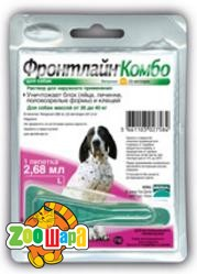 Merial Frontline (Фронтлайн) Combo Spot On Dog  20-40 кг