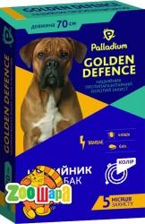 Palladium Golden Defence ошейник противопаразитарный (пропоксур) для собак, 70 см белый