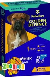 Palladium Golden Defence ошейник противопаразитарный (пропоксур) для собак, 70 см синий