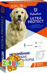 Palladium Ultra Protect ошейник от блох и клещей для больших собак (70 см, белый)