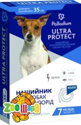 Palladium Ultra Protect ошейник противопаразитарный (+флуметрин) для маленьких собак, 35 см синий