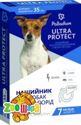 Palladium Ultra Protect ошейник противопаразитарный (+флуметрин) для маленьких собак, 35 см белый