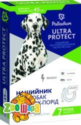 Palladium Ultra Protect ошейник противопаразитарный (+флуметрин) для средних собак, 45 см белый