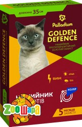 Palladium Golden Defence ошейник противопаразитарный (пропоксур) для кошек, 35 см синий