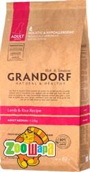 Grandorf Adult Medium Breed - ягненок с рисом для взрослых собак, 1 кг