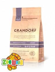 Grandorf Rabbit & Rice ADULT STERILIZED - кролик для стерилизованных кошек, 2 кг