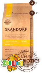 Grandorf 4 Meat & Brown Rice (Adult Mini 1-10 kg)4 ВИДА МЯСА С БУРЫМ РИСОМ ДЛЯ МИНИ ПОРОД 3 кг
