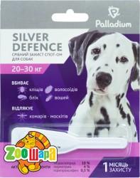 Palladium Silver Defence капли на холку от блох, клещей и комаров для собак весом 20-30 кг