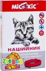 МиС КиС Ошейник от блох и клещей для кошек ФИПРОНИЛ (35 см) красный