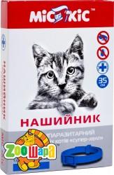 МиС КиС Ошейник от блох и клещей для кошек ФИПРОНИЛ (35 см) синий