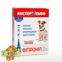 Мистер ГаФФ Капли на холку от блох и клещей ФИПРОНИЛ для собак весом 2-10 кг (4 пипетки по 0,8 мл)