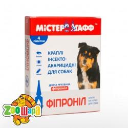 Мистер ГаФФ Капли на холку от блох и клещей ФИПРОНИЛ для собак весом 10-20 кг (4 пипетки по 1,5 мл)