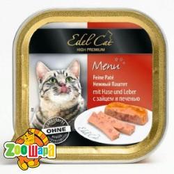 Edel Cat Cat влажный корм для кошек ЗАЯЦ И ПЕЧЕНЬ (100 г) паштет
