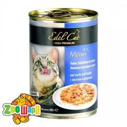 Edel Cat влажный корм для кошек ЛОСОСЬ И ФОРЕЛЬ (400 г) консерва