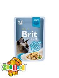 Brit Premium Влажный корм Cat pouch Филе курицы в соусе для кошек (85 g)