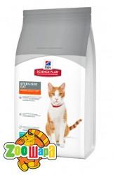 Hill's Сухой корм для молодых стерилизованных кошек Young Adult Sterilised (1,5 кг) с тунцом