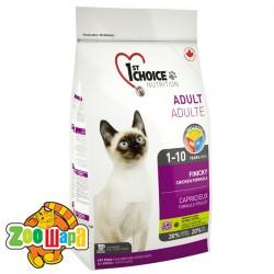 1st Choice Сухой корм для взрослых кошек привередливых и активных Finicky Adult Chickenс  с курицей (2,72 кг)