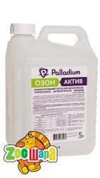 Palladium Ozon Aktive Концентрированное средство для дезинфекции 5000мл