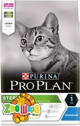 Pro Plan (Проплан) Sterilised. с Кроликом, корм для стерилизованных кошек 1.5кг